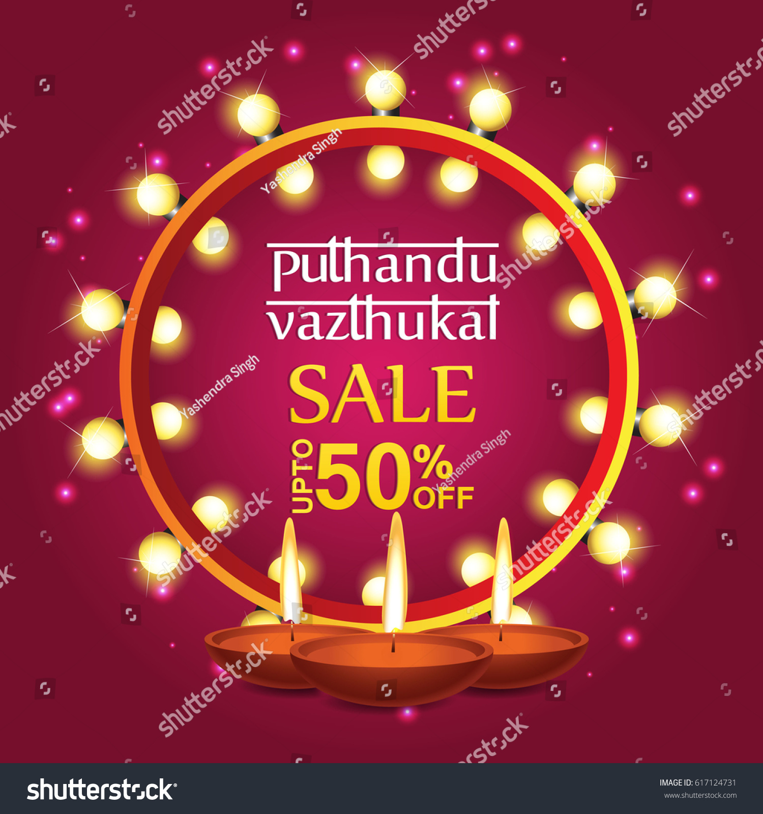 Tamil new year mega sale flat stock vector 617124731 shutterstock tamil new year mega sale with flat 50 off creative poster banner m4hsunfo