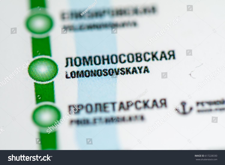 Lomonosovskaya Station Saint Petersburg Metro Map Stock Photo Edit
