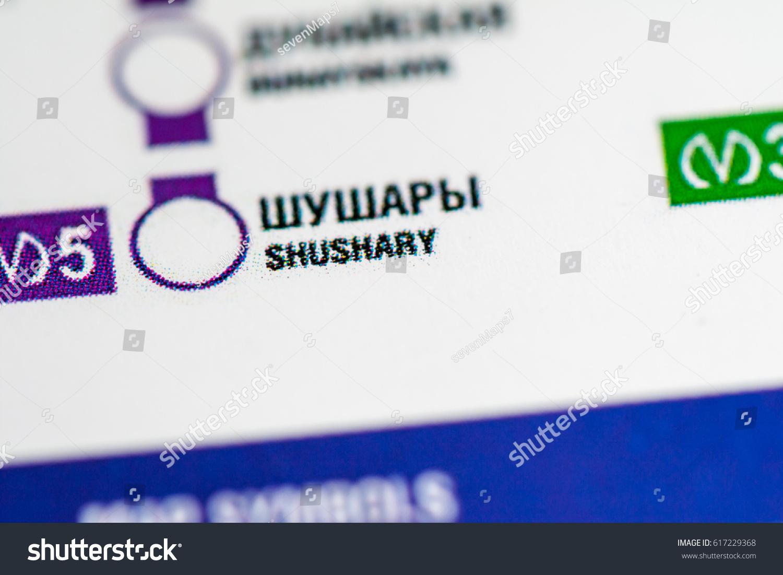 Shushary Station Saint Petersburg Metro Map Stock Photo Edit Now