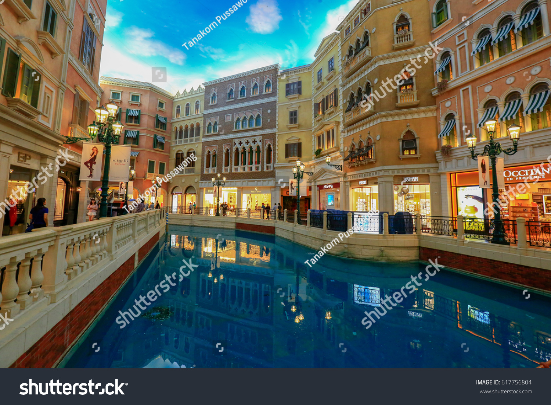 Macau Oct 302016 Venetian Macao Luxury Stock Photo Edit Now