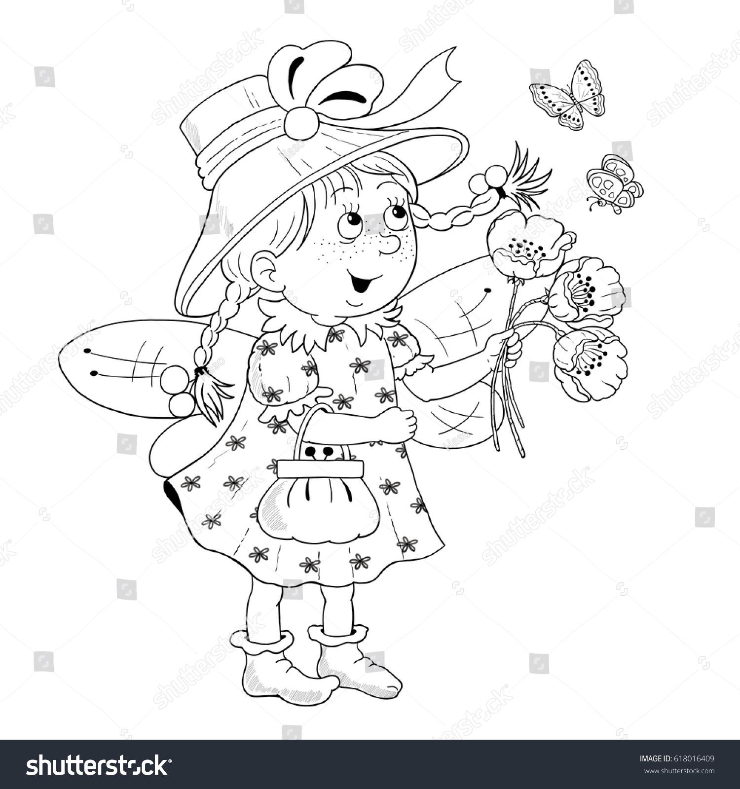 Cute Pretty Fairy Flowers Fairy Tale Stock Illustration 618016409 ...