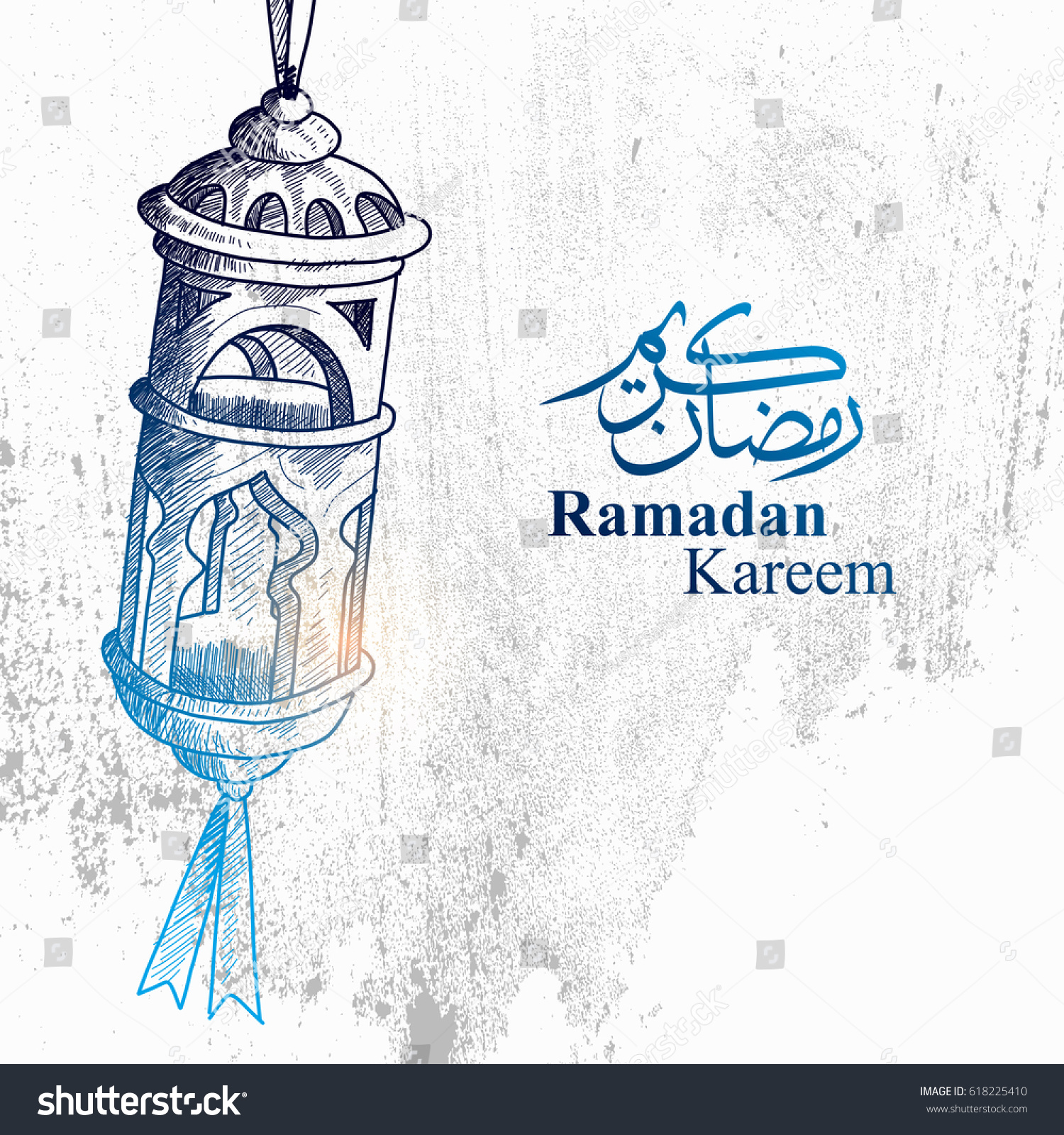 Hand drawn Sketch of Ramadan Lantern with grunge Background. Vector Illustration #618225410