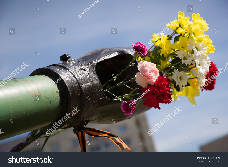 Beautiful Flowers Barrel Tank May 9th Stock Photo Edit Now