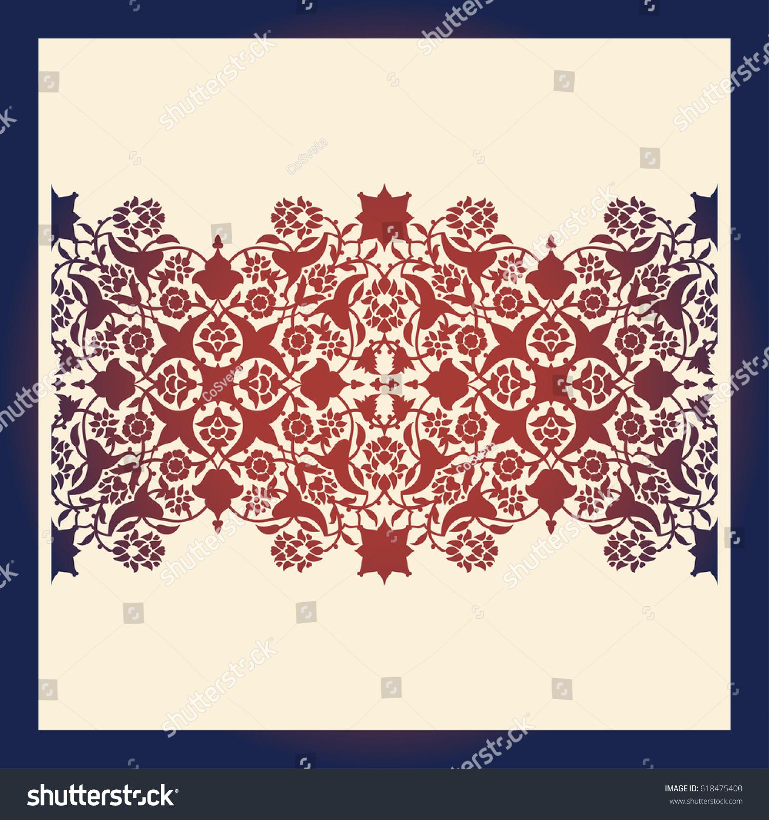 Laser Cut Floral Arabesque Ornament Pattern Stock Photo (Photo ...