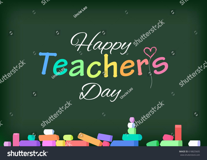 Happy Teachers Day Greeting Card School Stock Vector Royalty Free