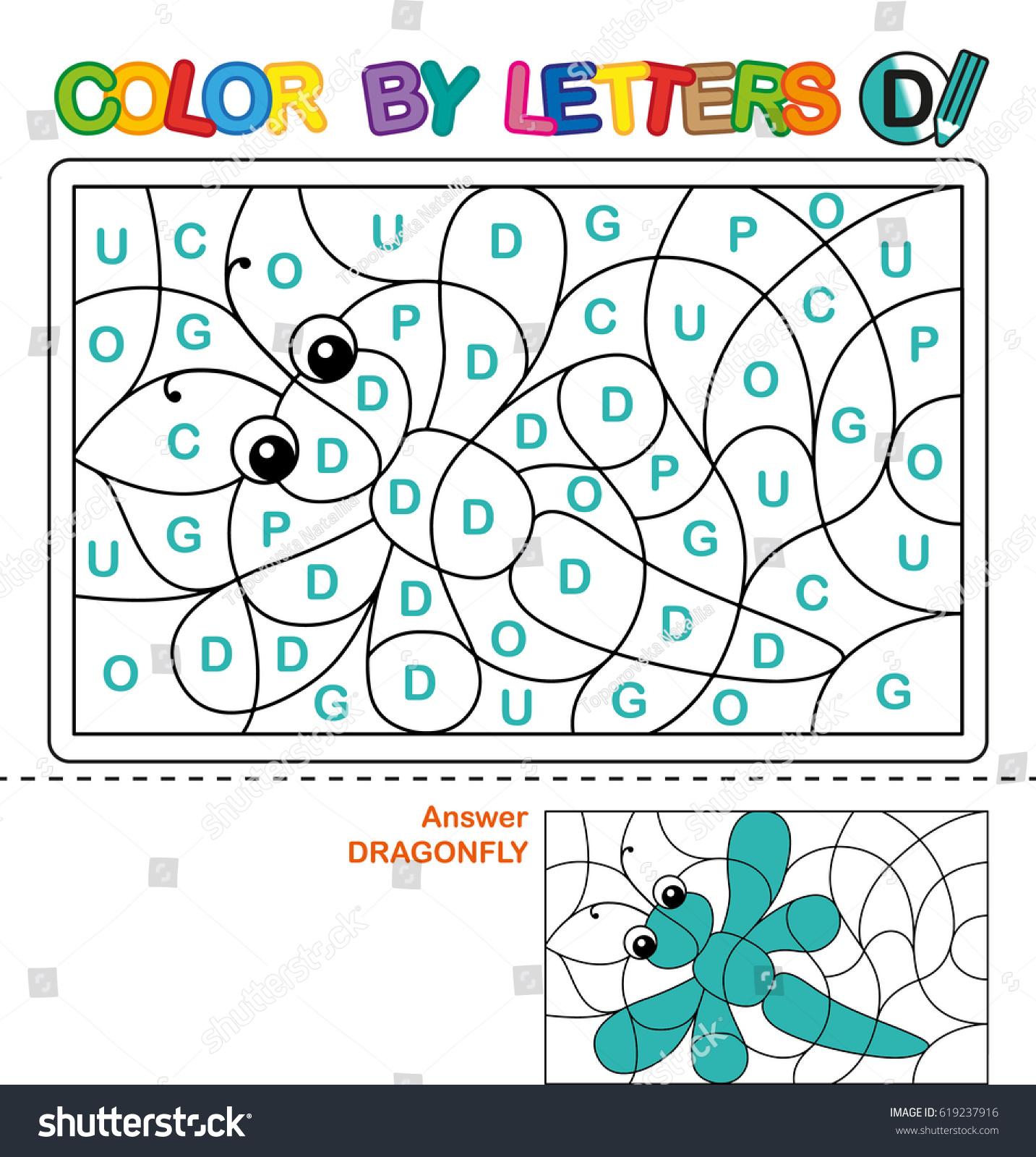 Princess Thanksgiving Worksheets : Disney princess thanksgiving coloring pages eliolera com
