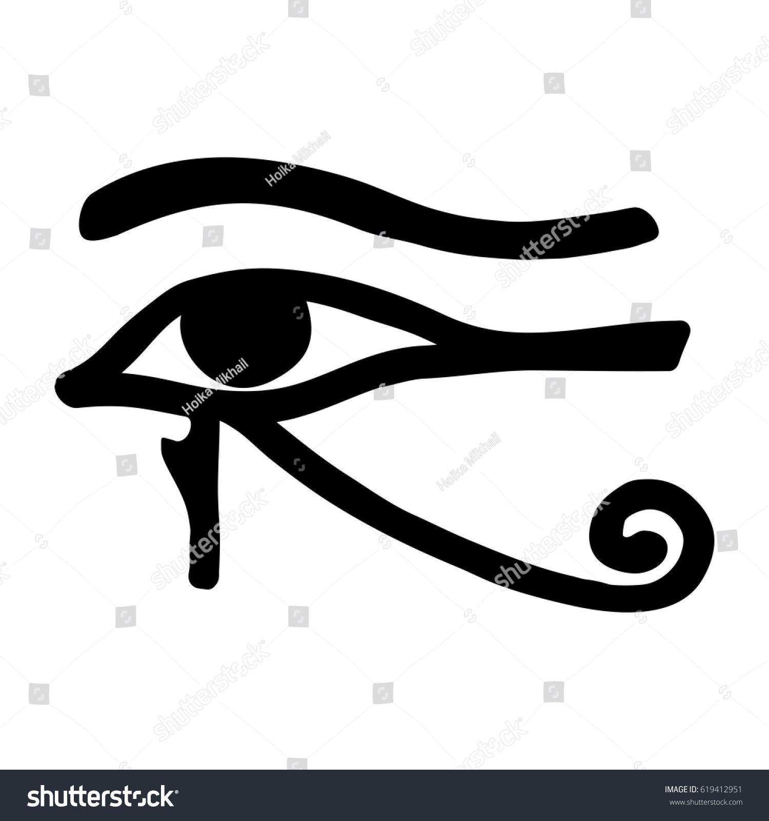 Egyptian symbol eyes god ra vector stock vector 619412951 egyptian symbol of the eyes god ra vector image buycottarizona
