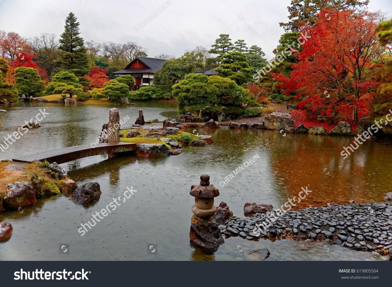 Autumn Scenery Beautiful Japanese Garden Katsura Stock Photo (Edit ...