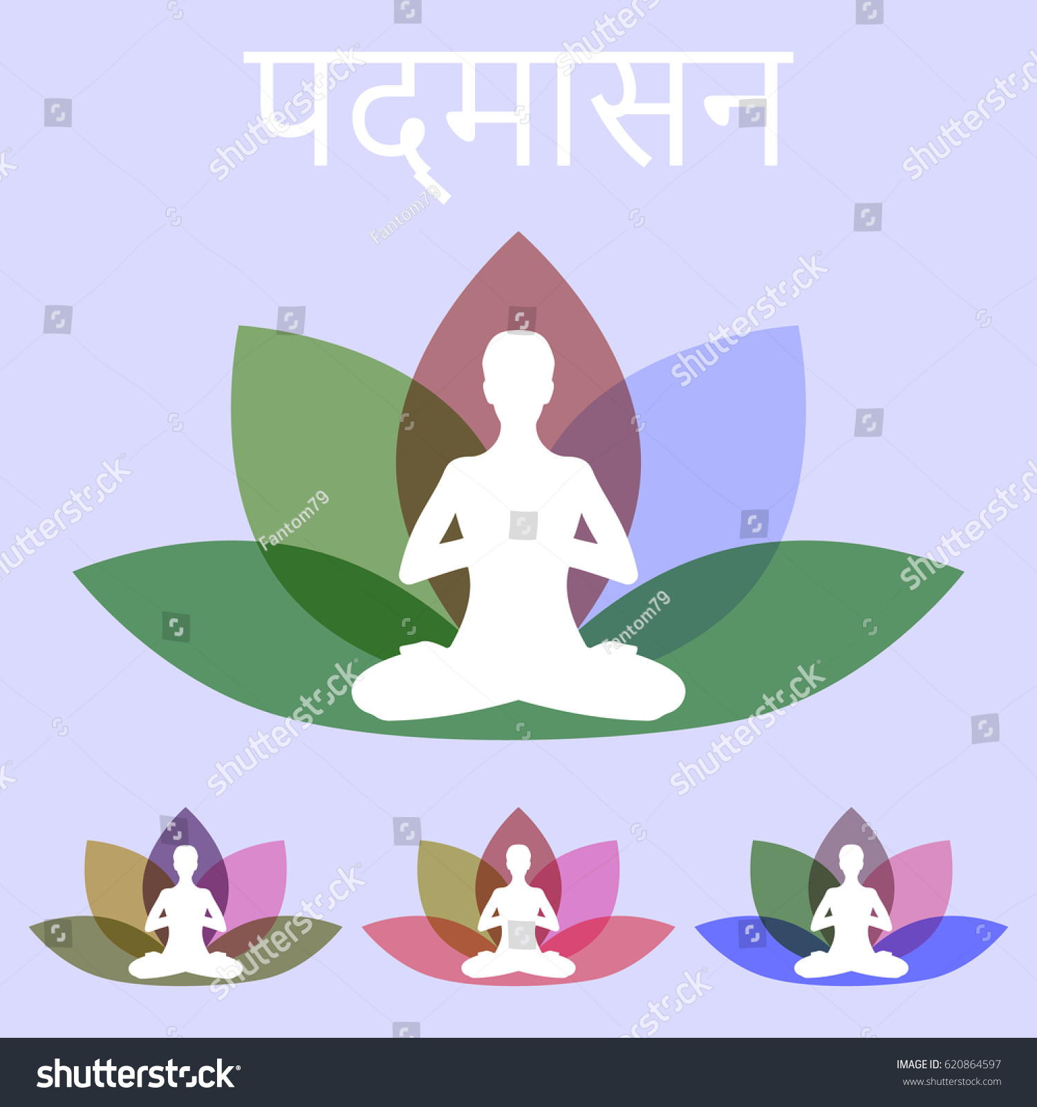 Illustration Lotus Yoga Pose Icons Silhouette Stock Vector Royalty