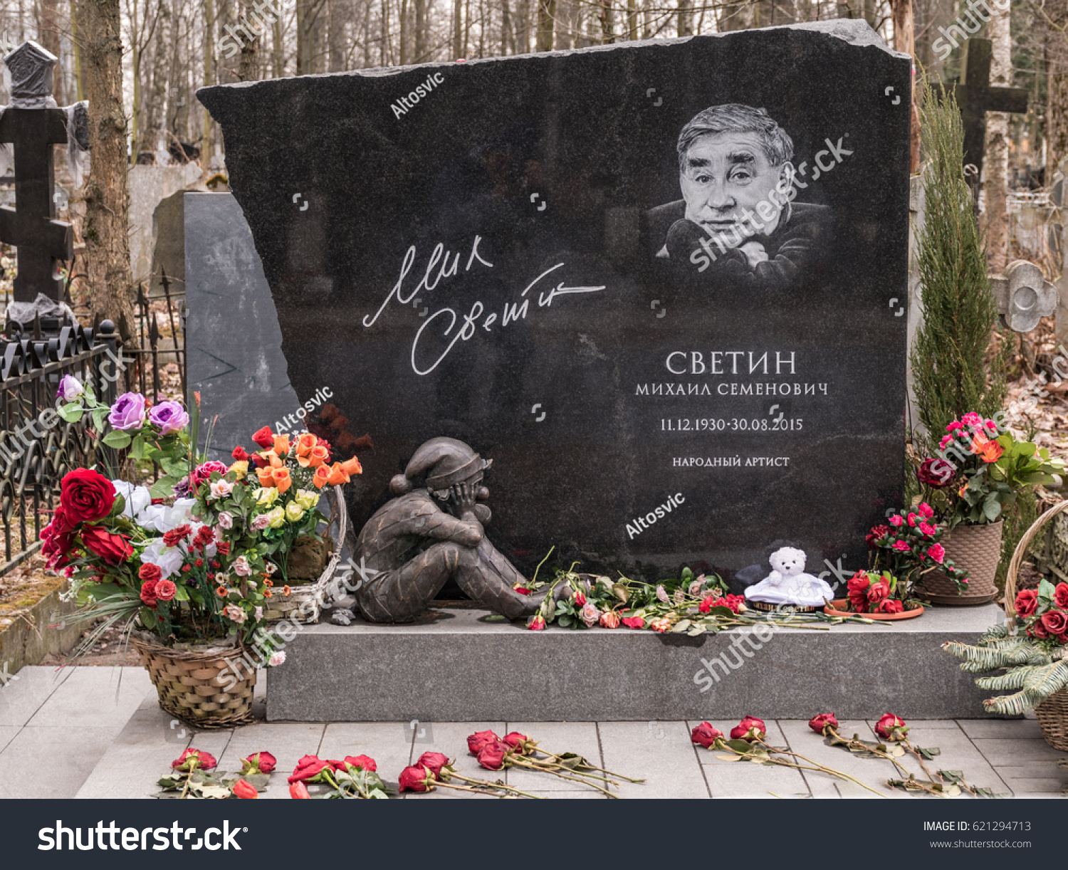 Famous actors of theater and cinema of Russia