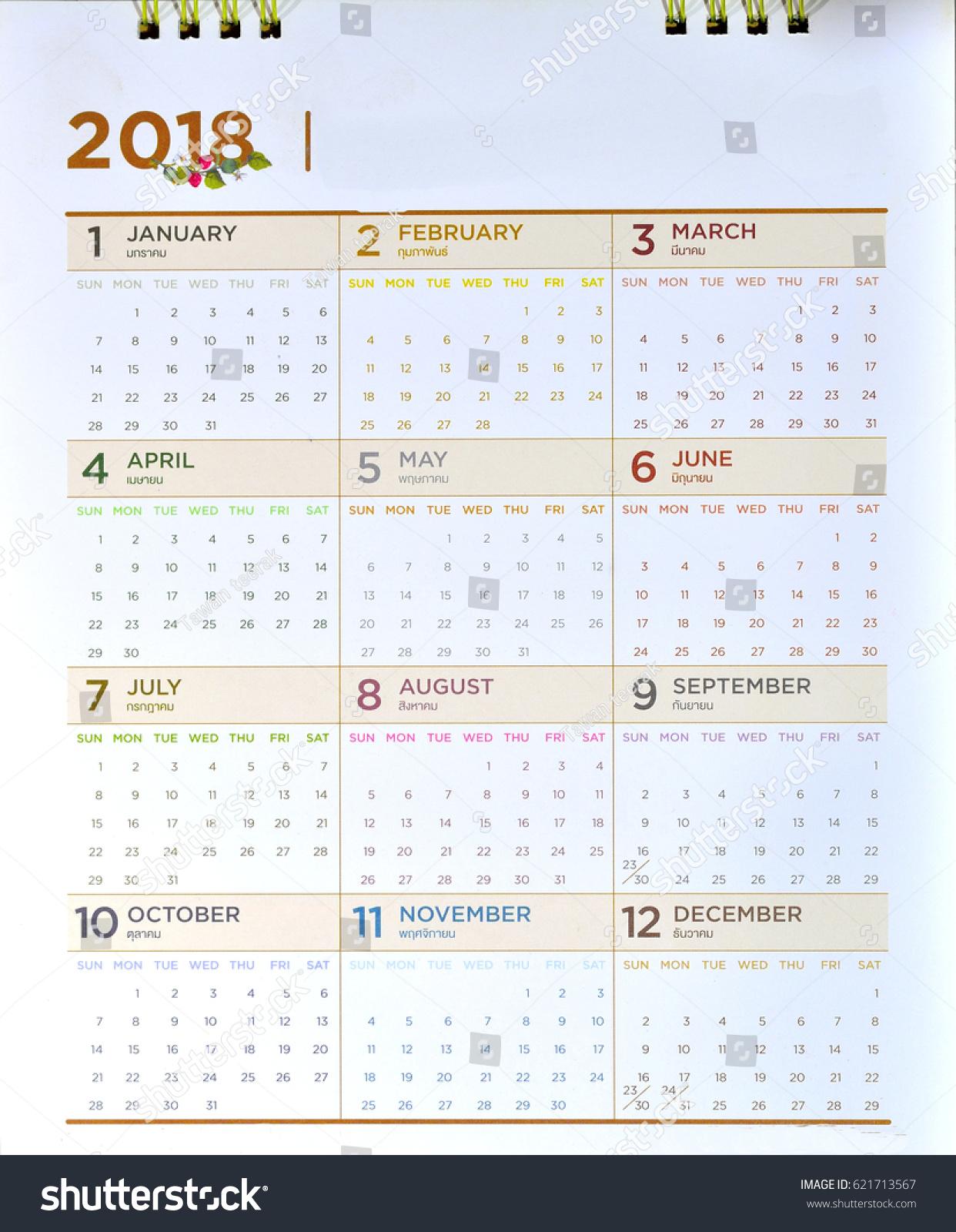 Happy new year 2018 calendar design.