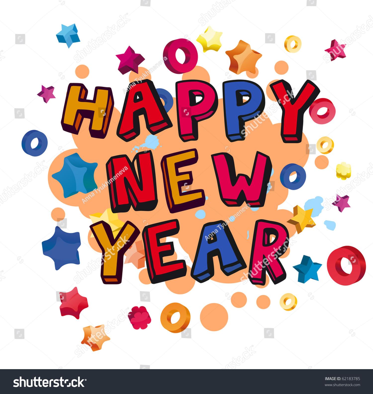 Cartoon Happy New Year Stock Vector 62183785 - Shutterstock