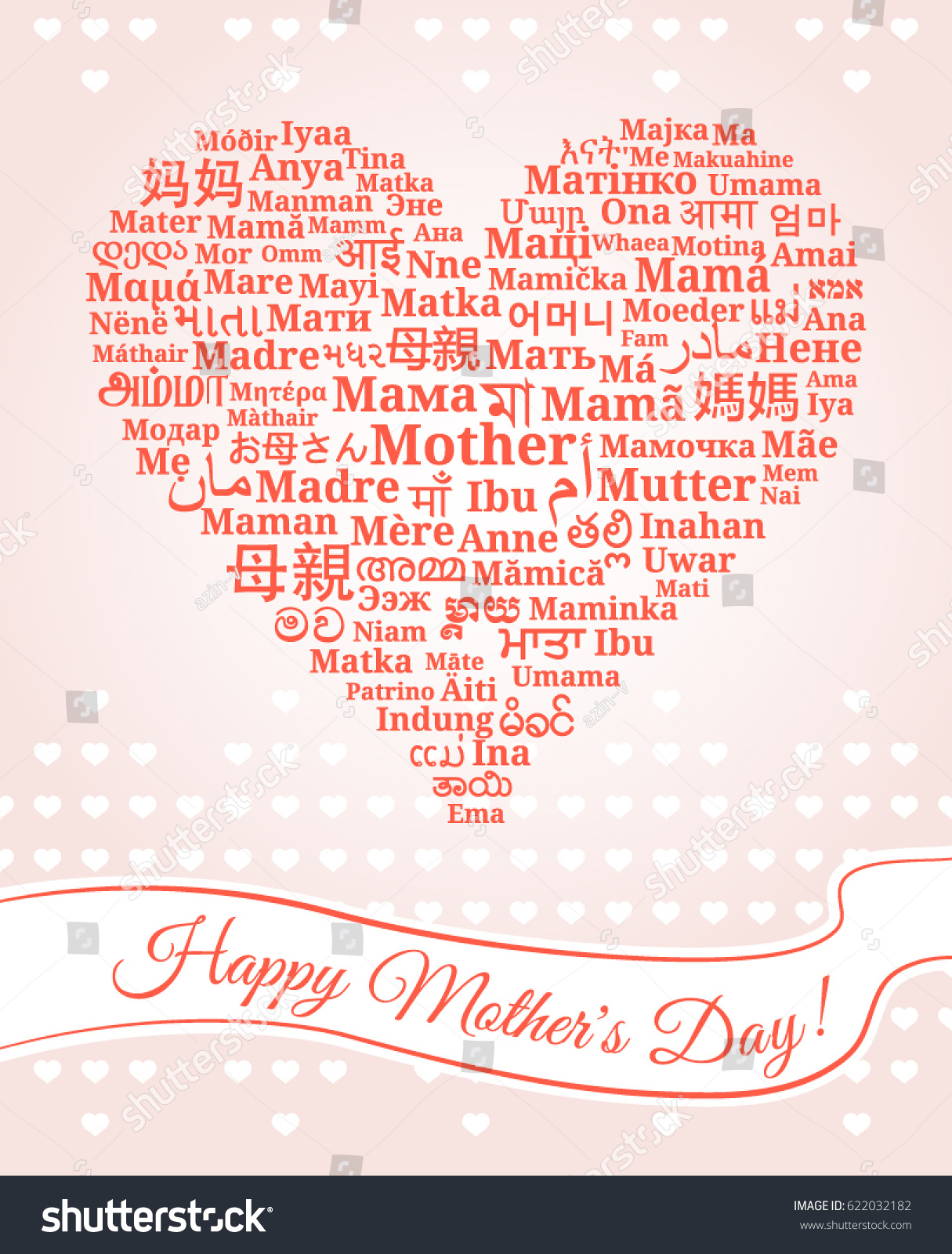 Greeting card happy mothers day heart stock vector 622032182 greeting card happy mothers day with a heart from the words mother kristyandbryce Gallery