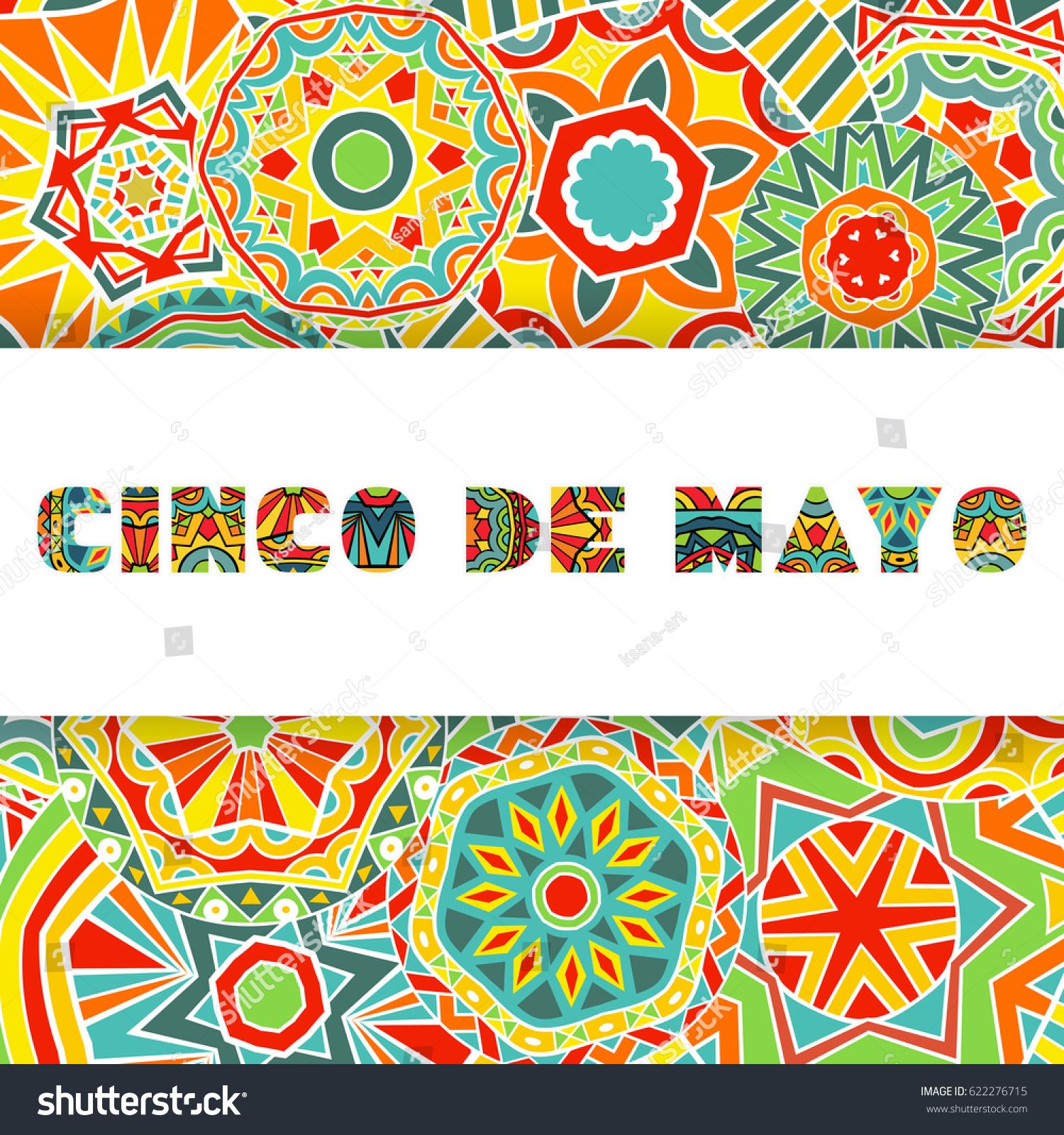 Cinco De Mayo Card Bright Ornate Stock Vector Shutterstock