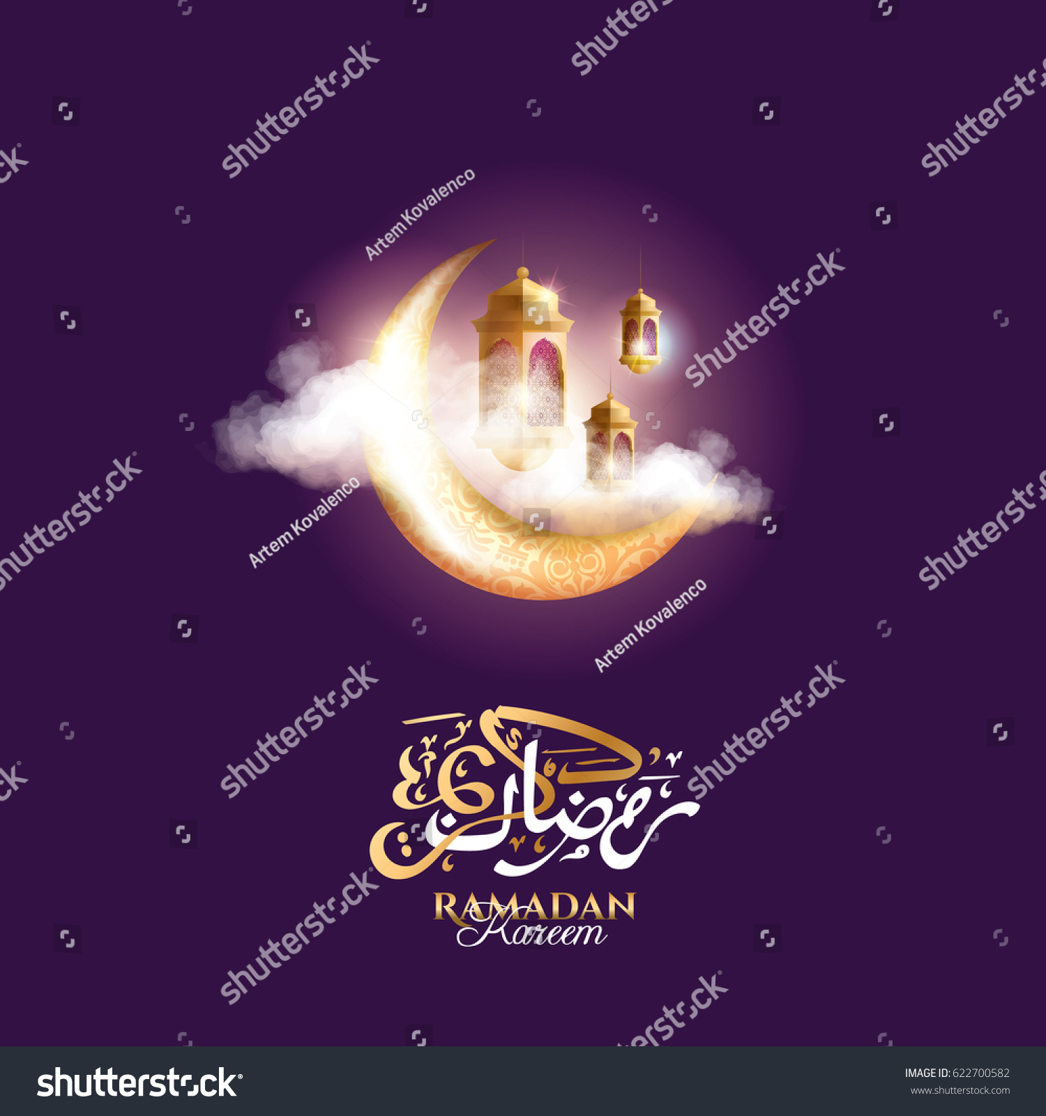 vector illustration of a lantern Fanus. the Muslim feast of the holy month of Ramadan Kareem. Translation from Arabic: Generous Ramadan #622700582