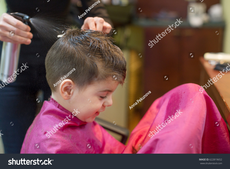 Toddler Boy 3 Year Old Having Stock Photo Edit Now 622819652