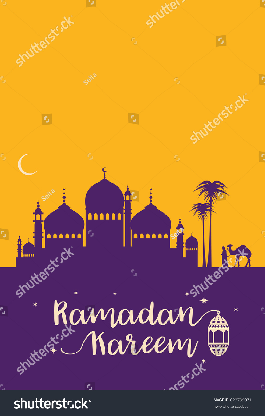 Ramadan Kareem Greeting Card Mosque Silhouette Stock Vector Royalty