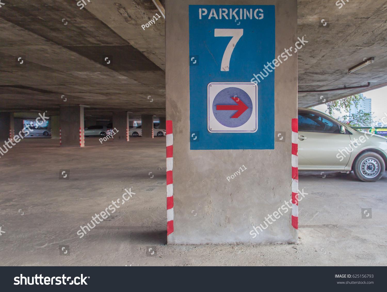Symbol parking garage on seven floor stock photo 625156793 symbol of parking garage on seven floor empty parking in the morning buycottarizona