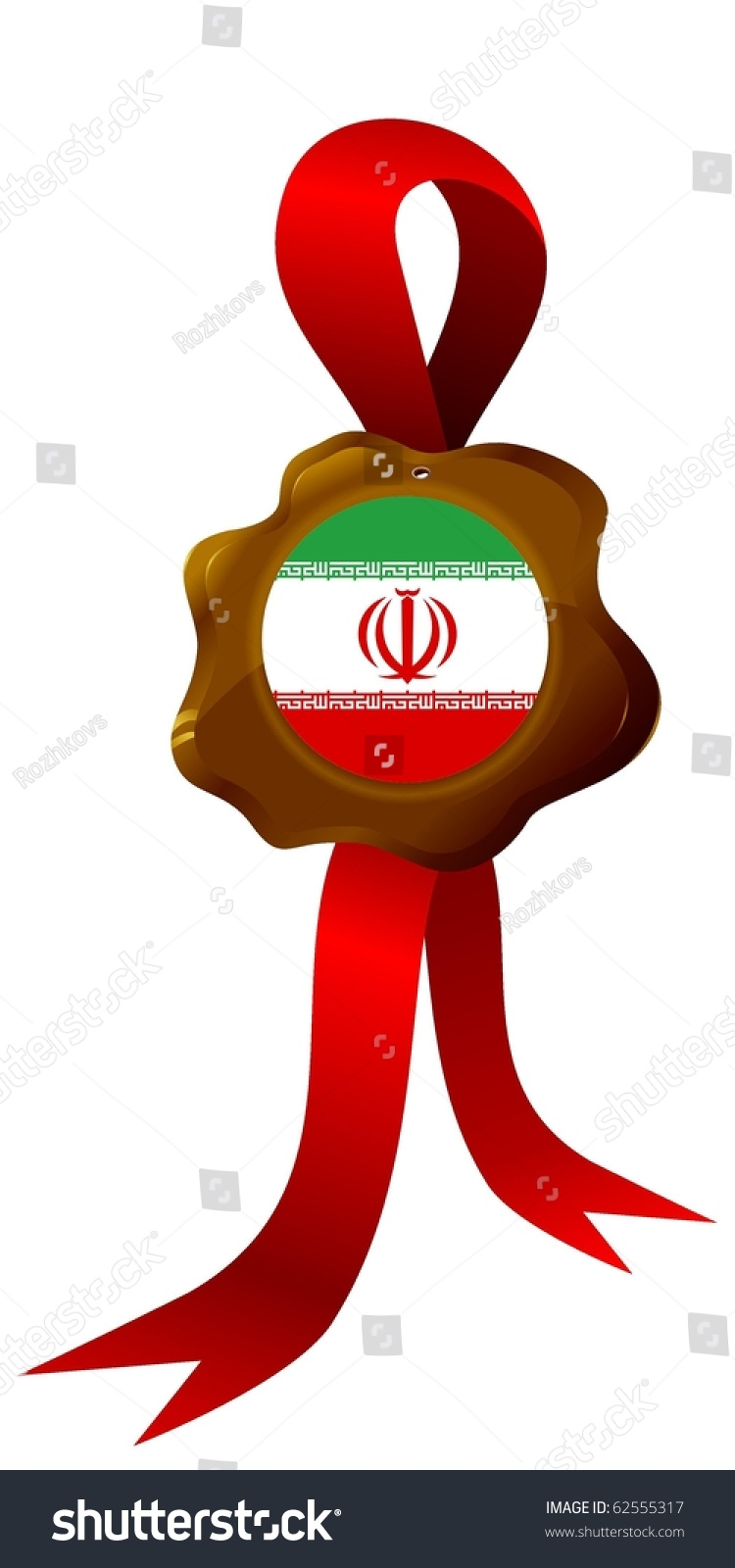 Vector label national symbols iran stock illustration 62555317 vector label with national symbols of iran buycottarizona Choice Image