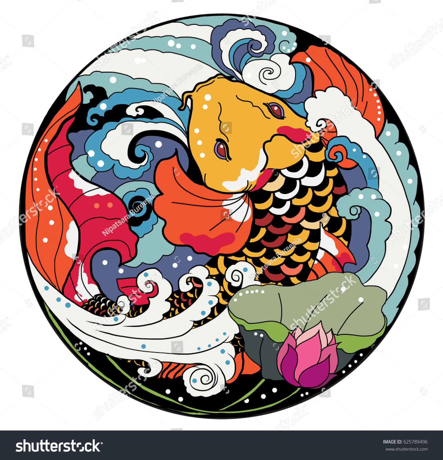 Hand Drawn Koi Fish Circle Japanese Stock Vector 625789496 ...