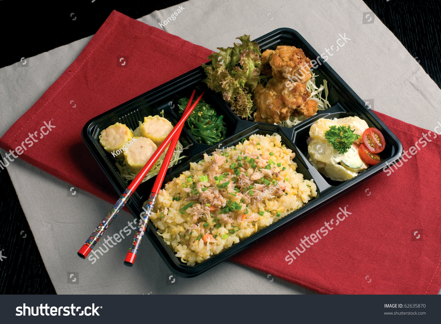 Traditional japanese food stock photo 62635870 shutterstock for Ancient japanese cuisine
