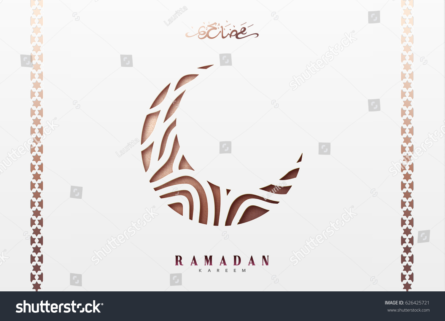 Month ramadan greeting card arabic calligraphy stock vector month ramadan greeting card with arabic calligraphy ramadan kareem islamic background half a month kristyandbryce Image collections