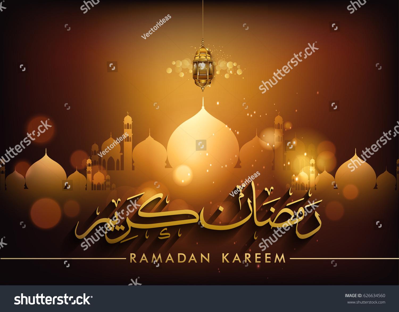 Ramadan greetings background with arabic calligraphy elegant id 626634560 m4hsunfo
