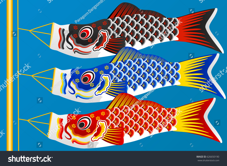 japanese koinobori fish carps flags graphic stock vector 626650190