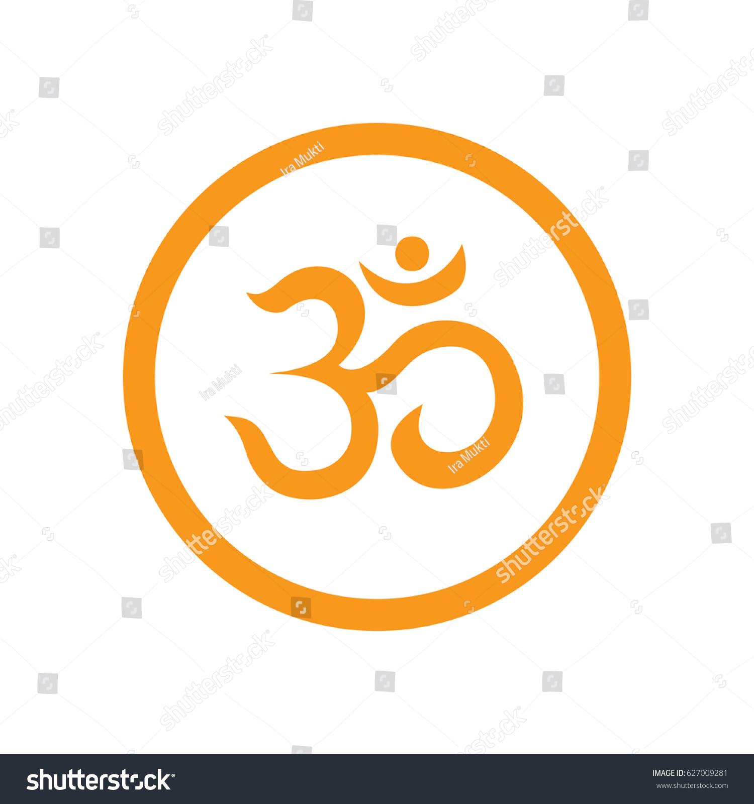 Orange Om Symbol Circle Spiritual Symbol Stock Vector Royalty Free