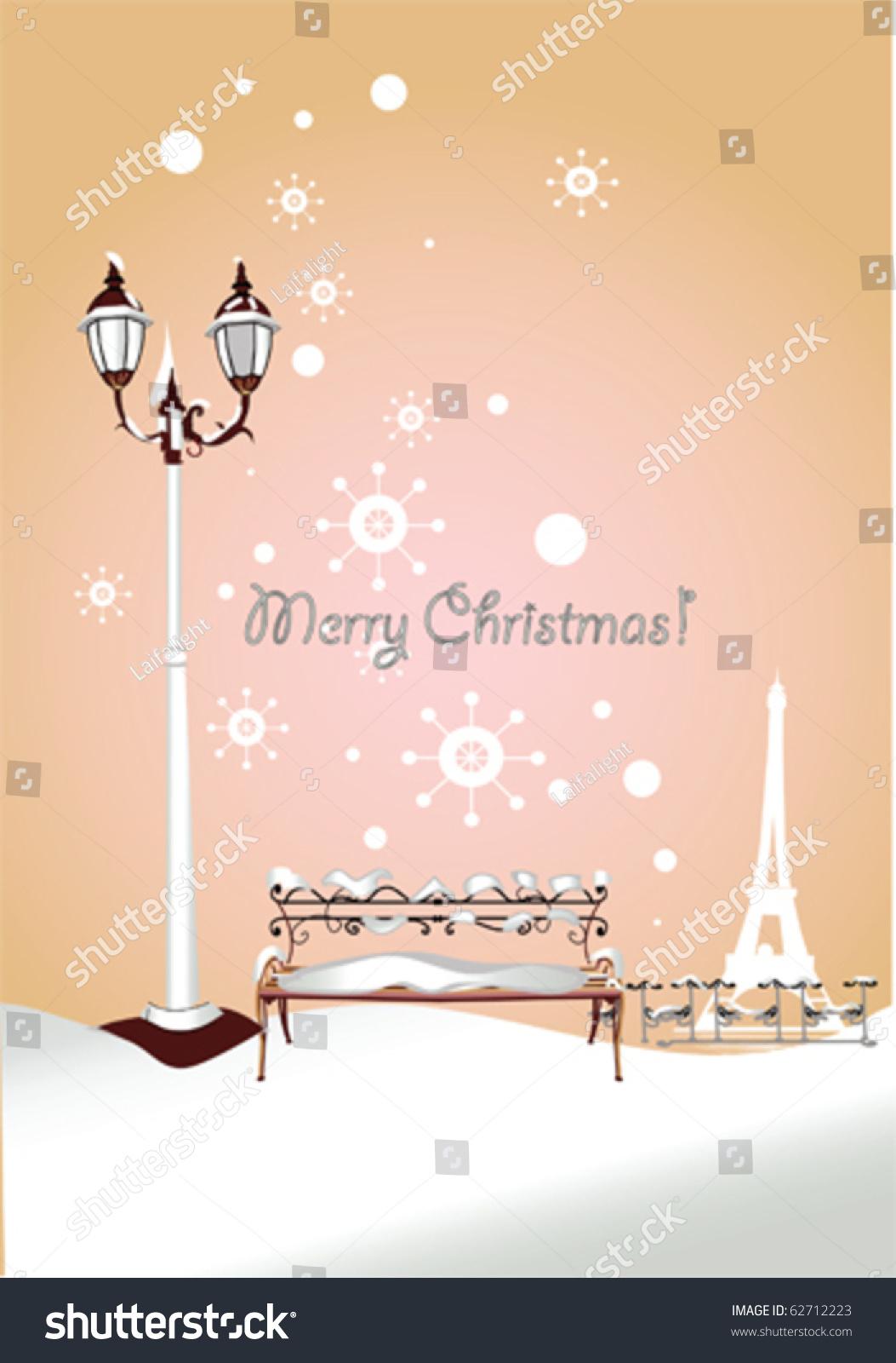 Romantic Christmas Card Winter Bench Park Stock Vector (Royalty Free ...