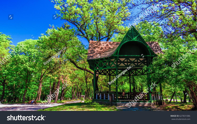 Sofia Bulgaria Gazebo Park Military Academy Stock Photo (Edit Now