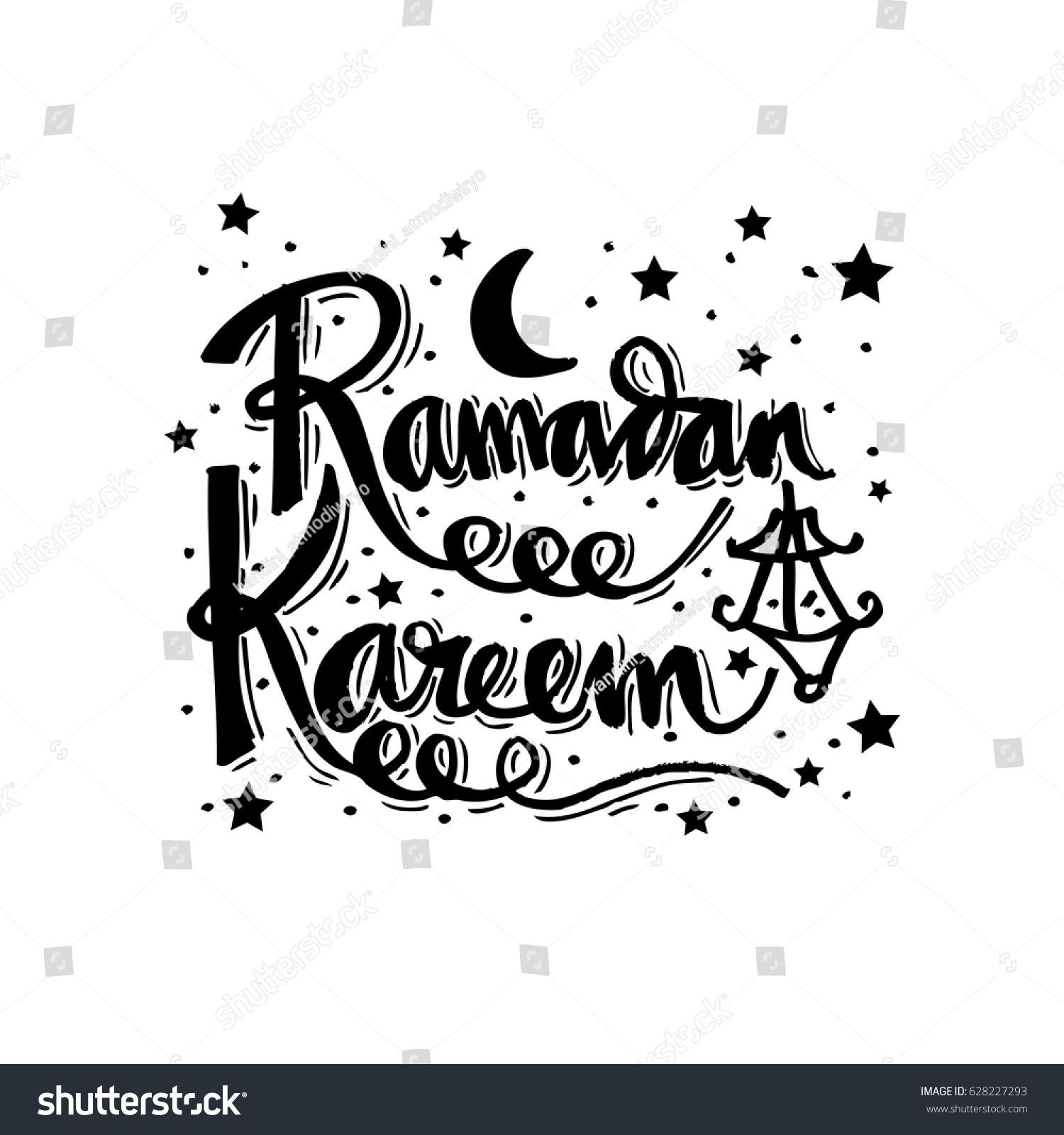 Ramadan kareem muslim holiday greetings handwritten stock vector ramadan kareem muslim holiday greetings handwritten lettering m4hsunfo