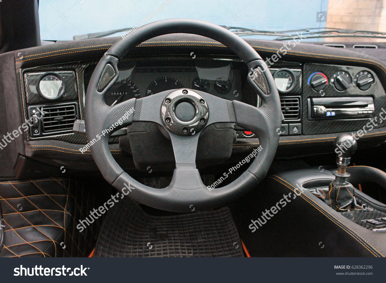 Jaguar Xj220 View Interior Modern Automobile Stock Photo Edit Now 628362296