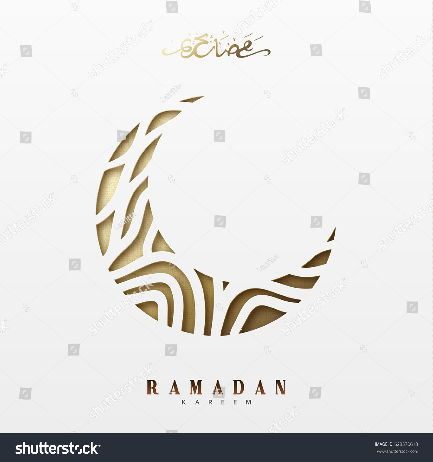 Month ramadan greeting card arabic calligraphy stock vector month ramadan greeting card with arabic calligraphy ramadan kareem islamic background half a month m4hsunfo