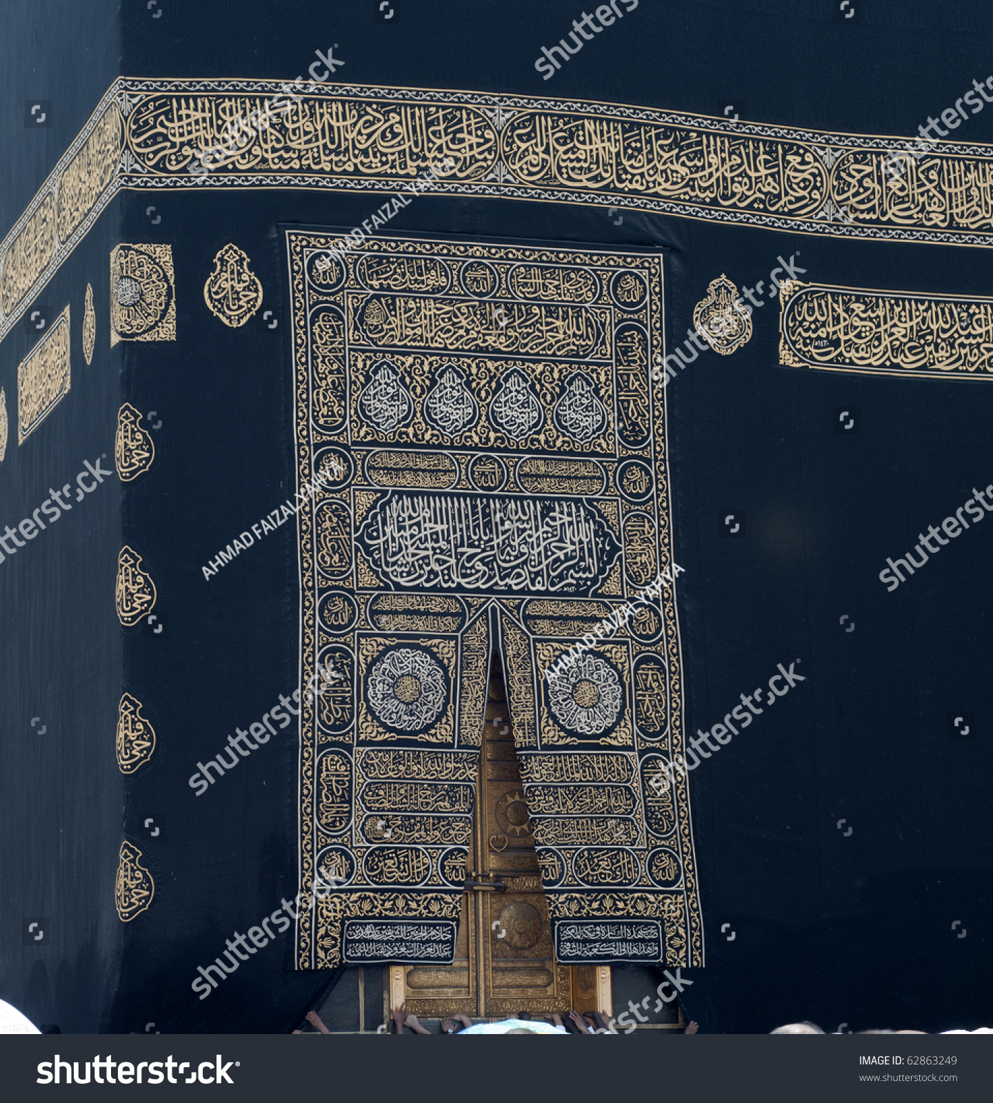 Close up of cloth and golden door of Kaaba in Makkah Saudi Arabia.  sc 1 st  Shutterstock & Close Cloth Golden Door Kaaba Makkah Stock Photo (Edit Now ...