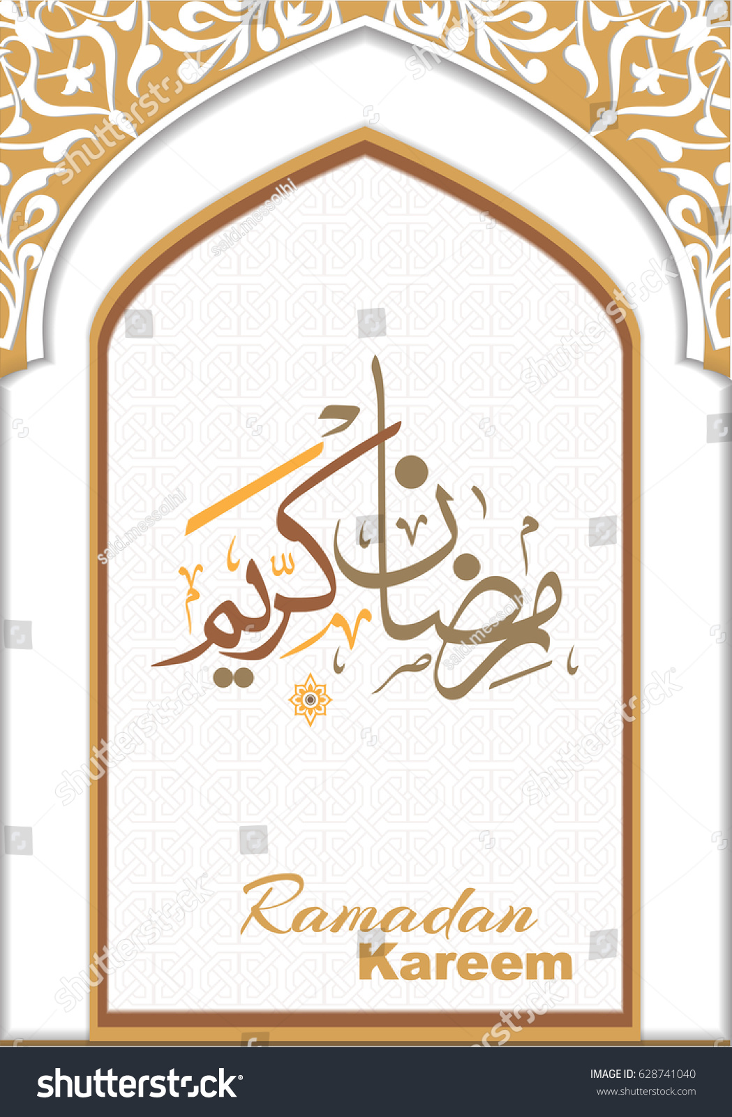 Beautiful islamic geometric decoration suitable use stock vector beautiful islamic geometric decoration suitable for use as a ramadan background or as a greeting card kristyandbryce Images