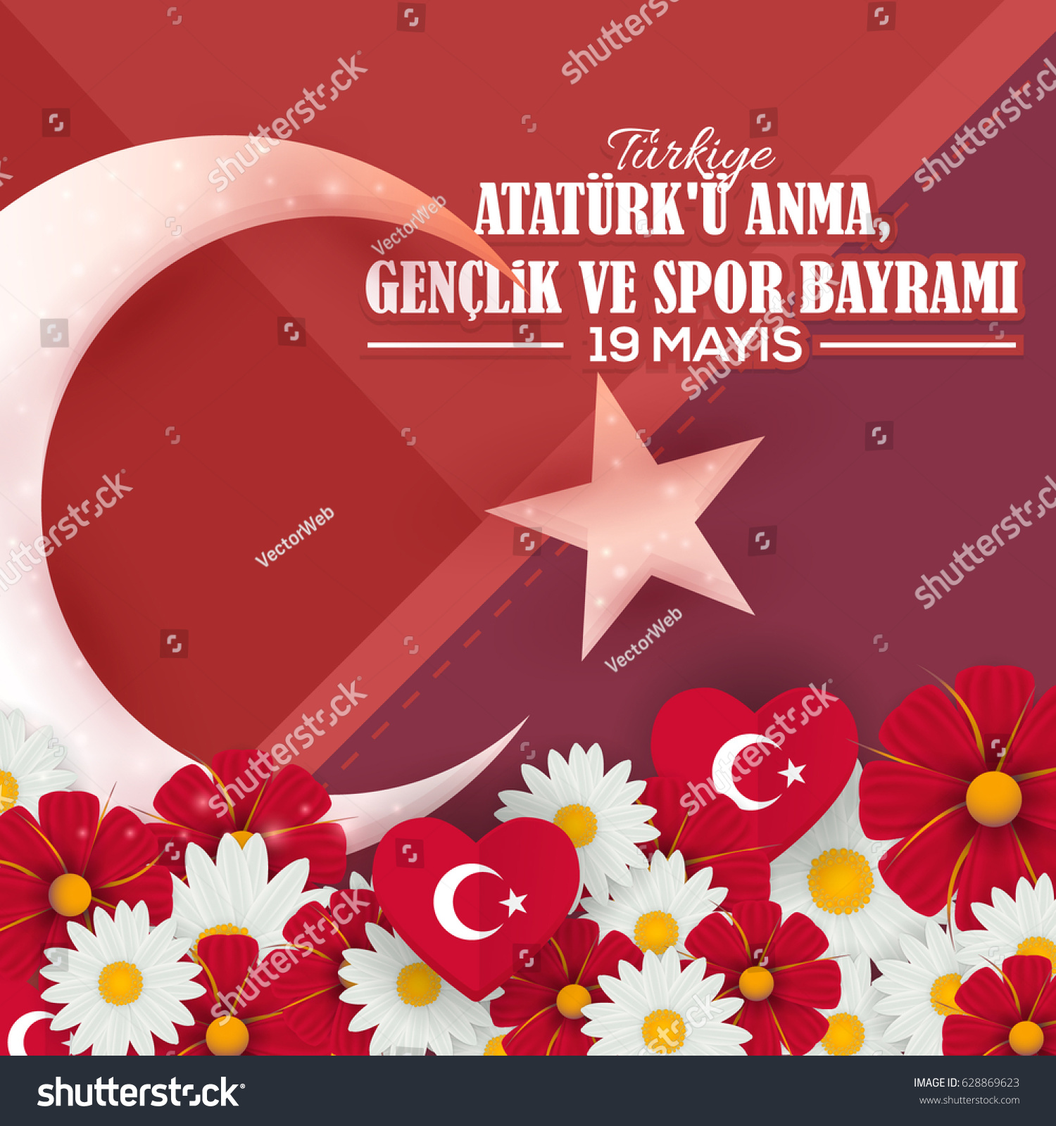 Spring Flowers Republic Turkey Celebration Card Stock Photo Photo