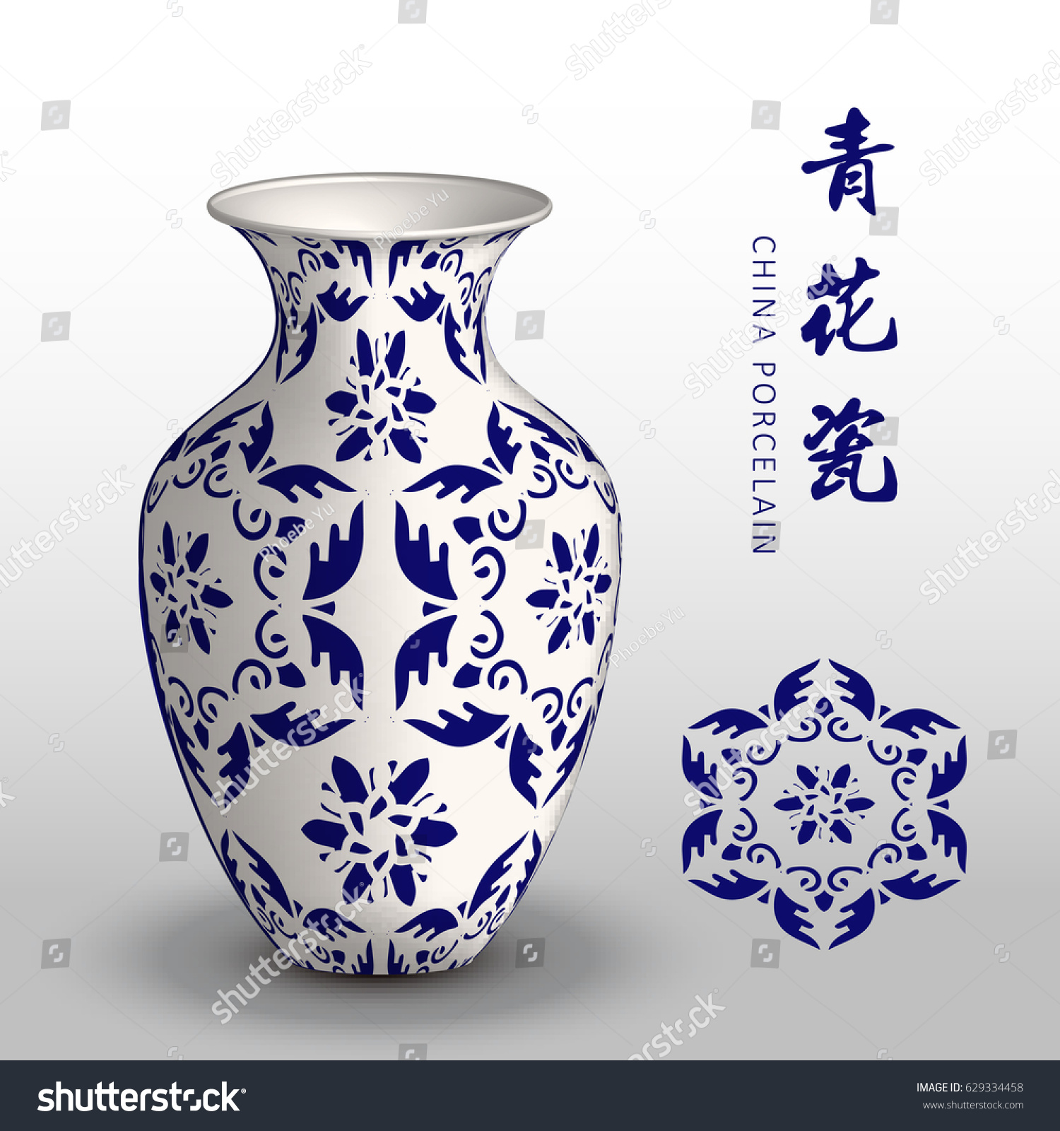 Navy blue China porcelain vase feather polygon spiral cross flower