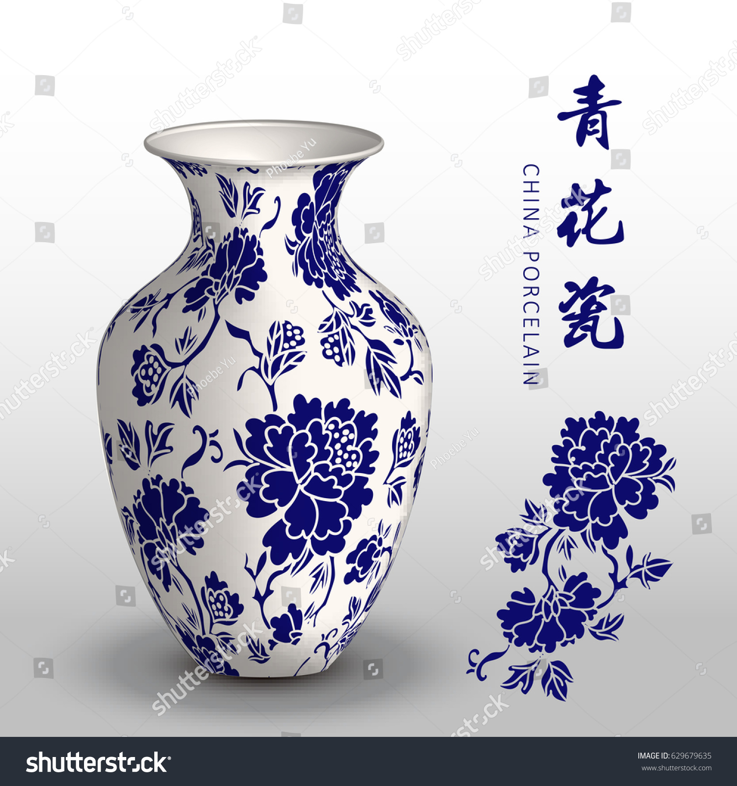 Navy blue china porcelain vase botanic stock vector 629679635 navy blue china porcelain vase botanic garden flower leaf ancient chinese porcelain mightylinksfo