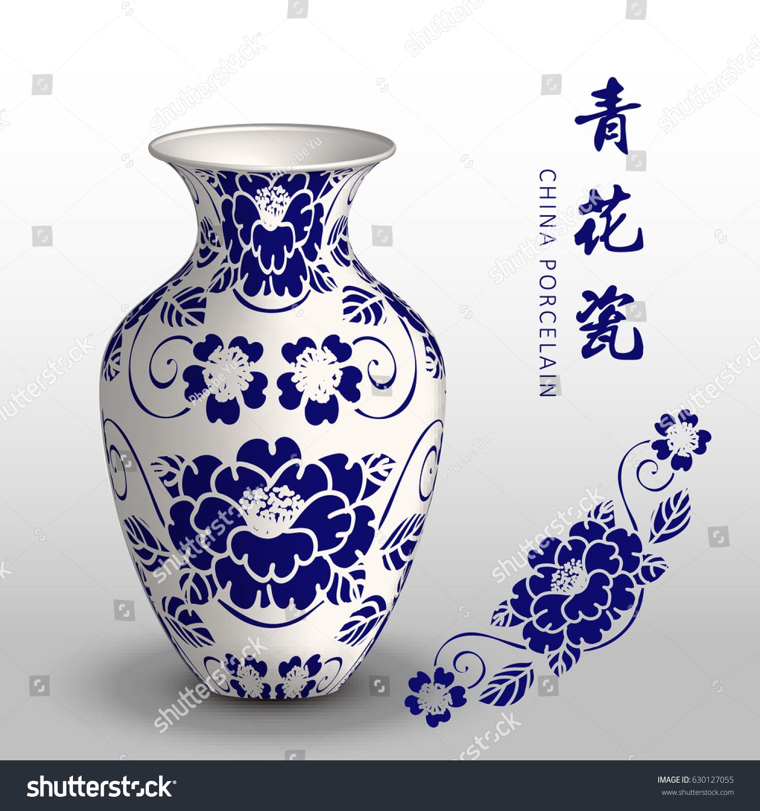 navy blue china porcelain vase garden curve spiral vine flower the translation is blue white