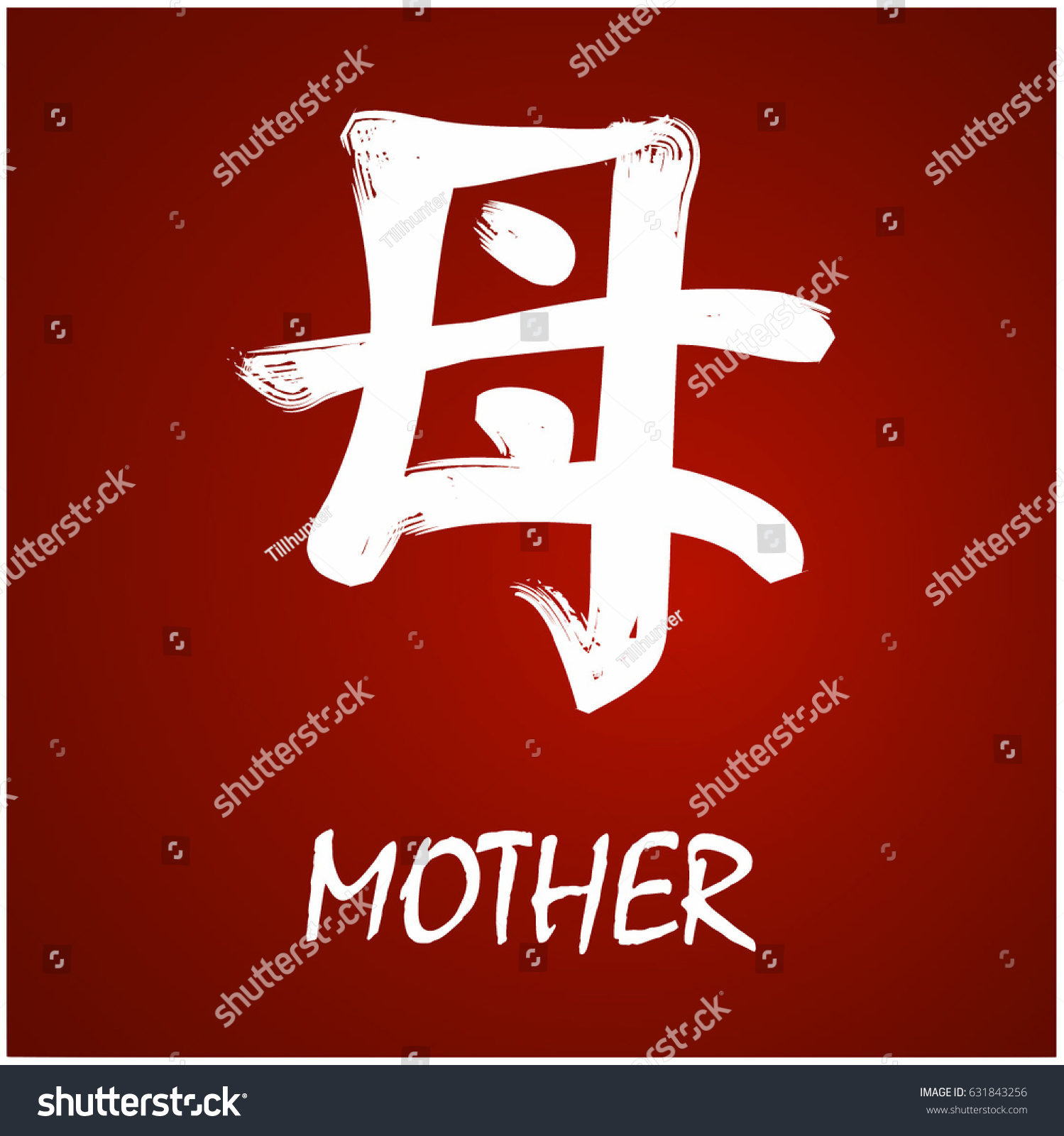 Japanese Kanji Symbol Of Mother Ez Canvas