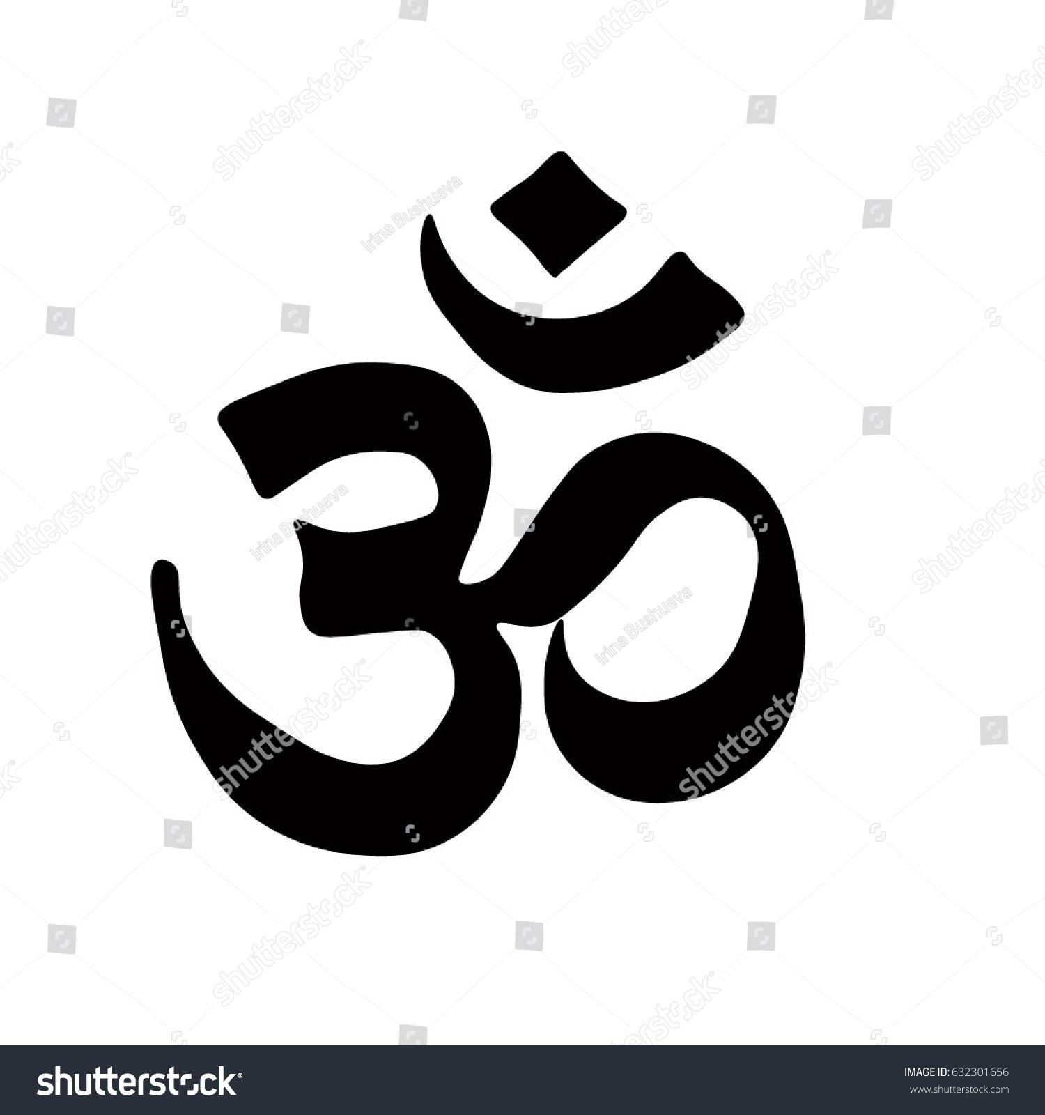 Buddhist Symbol Ohm Vector Black On Stock Vector Royalty Free
