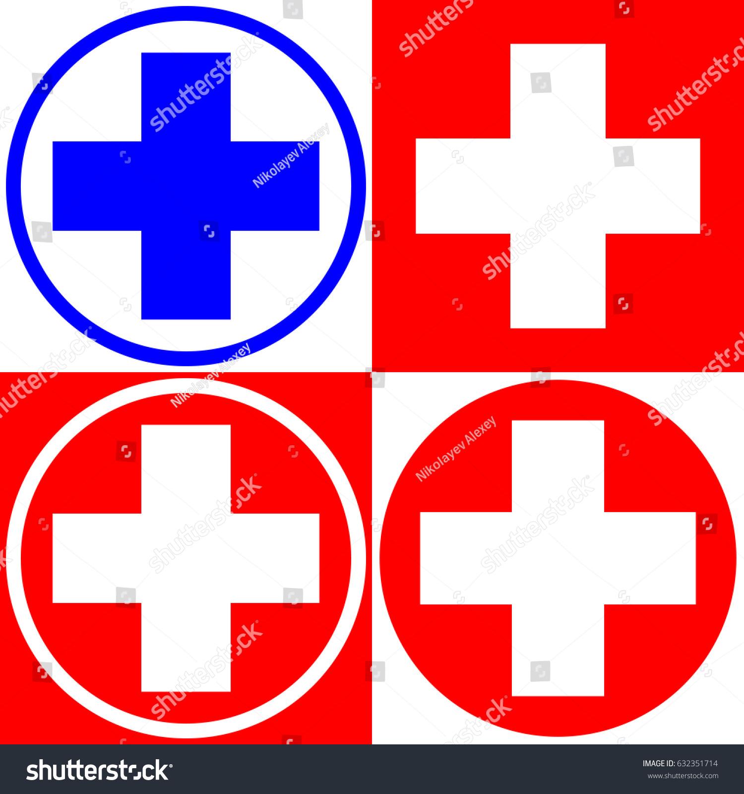 Medical Cross Set Medical Symbols Options Stock Vector Royalty Free