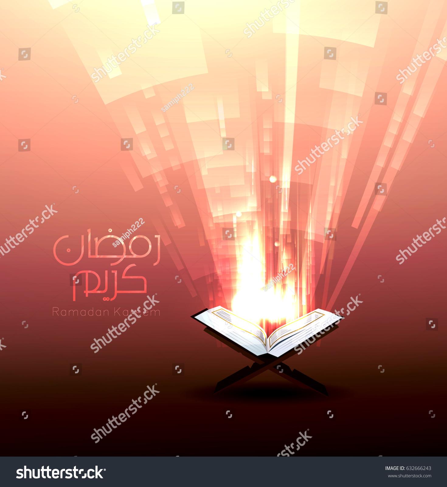Ramadan Kareem Greeting Card Ramadan Mubarak Stock Vector Hd