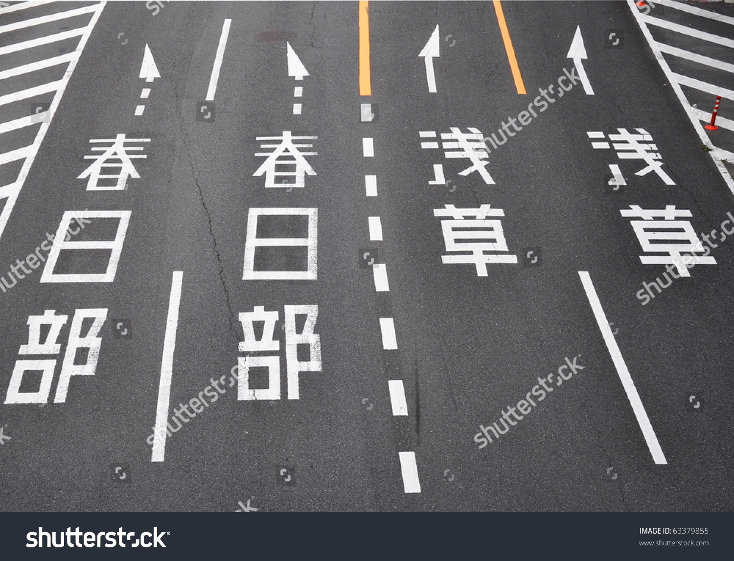 japanese road signs with directions for different lanes stock photo 63379855   shutterstock