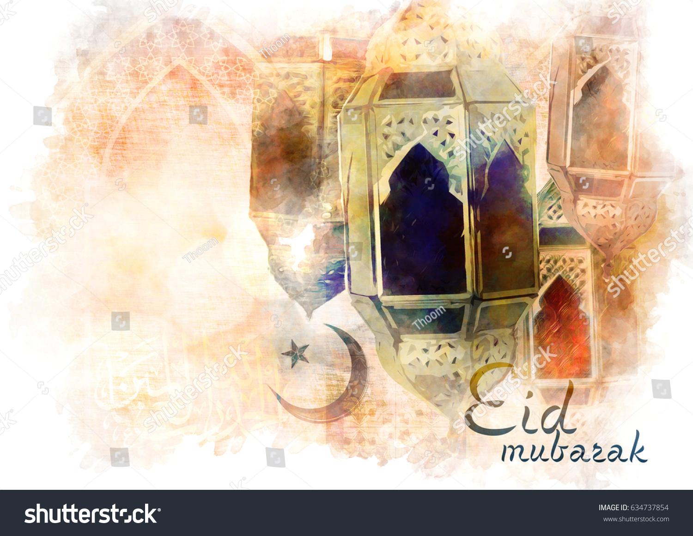 Eid Mubarak Greeting Islamic Muslim Holiday Stock Illustration