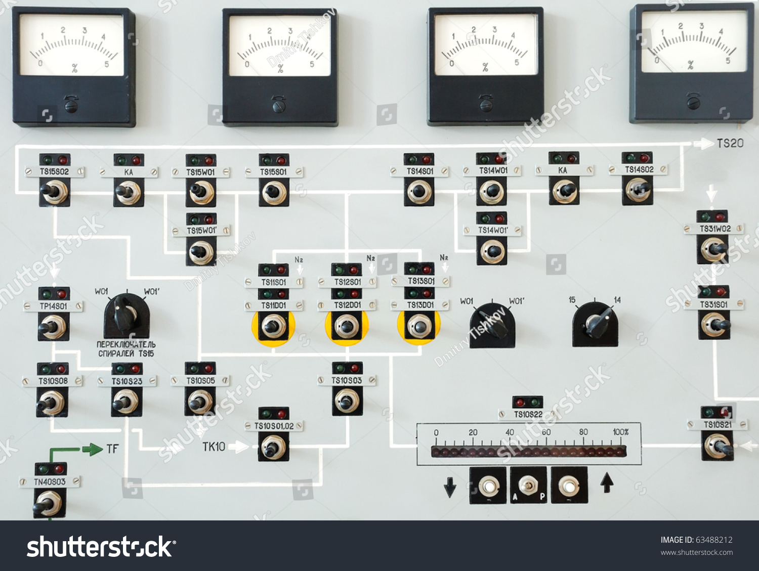 Old Control Panel Levers : Control panel buttons levers stock photo