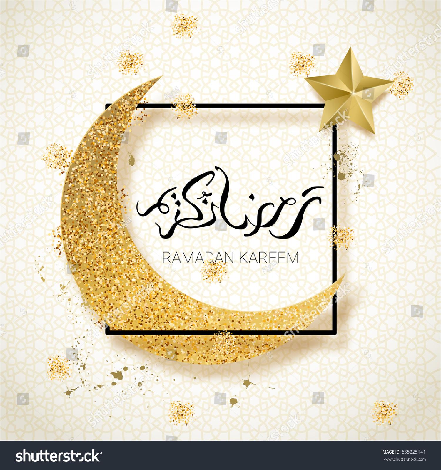 Ramadan Kareem Illustration Golden Paper Moon Vector – Calligraphy Paper Template