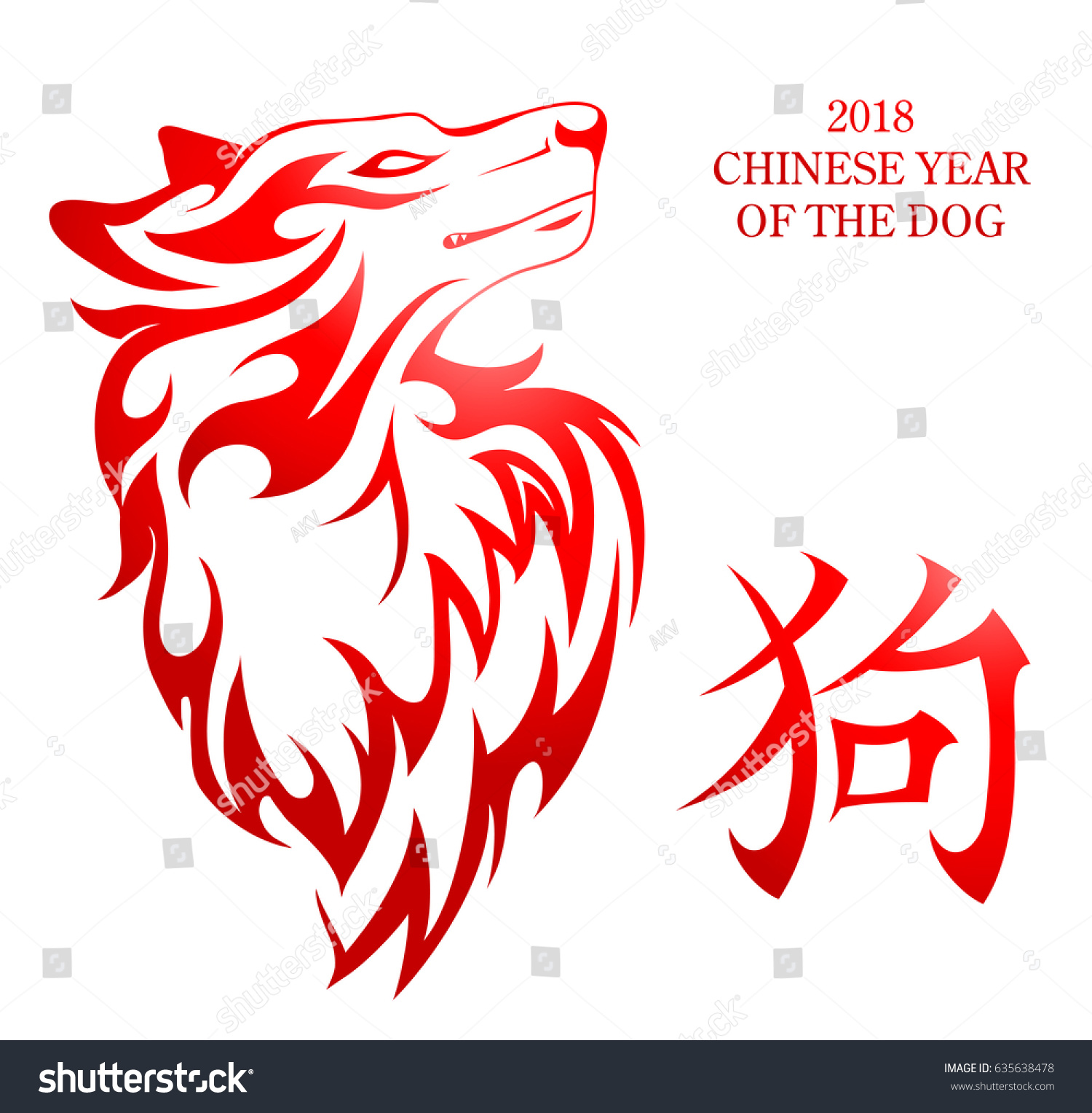 dog tattoo symbol chinese new year stock vector 635638478 shutterstock. Black Bedroom Furniture Sets. Home Design Ideas