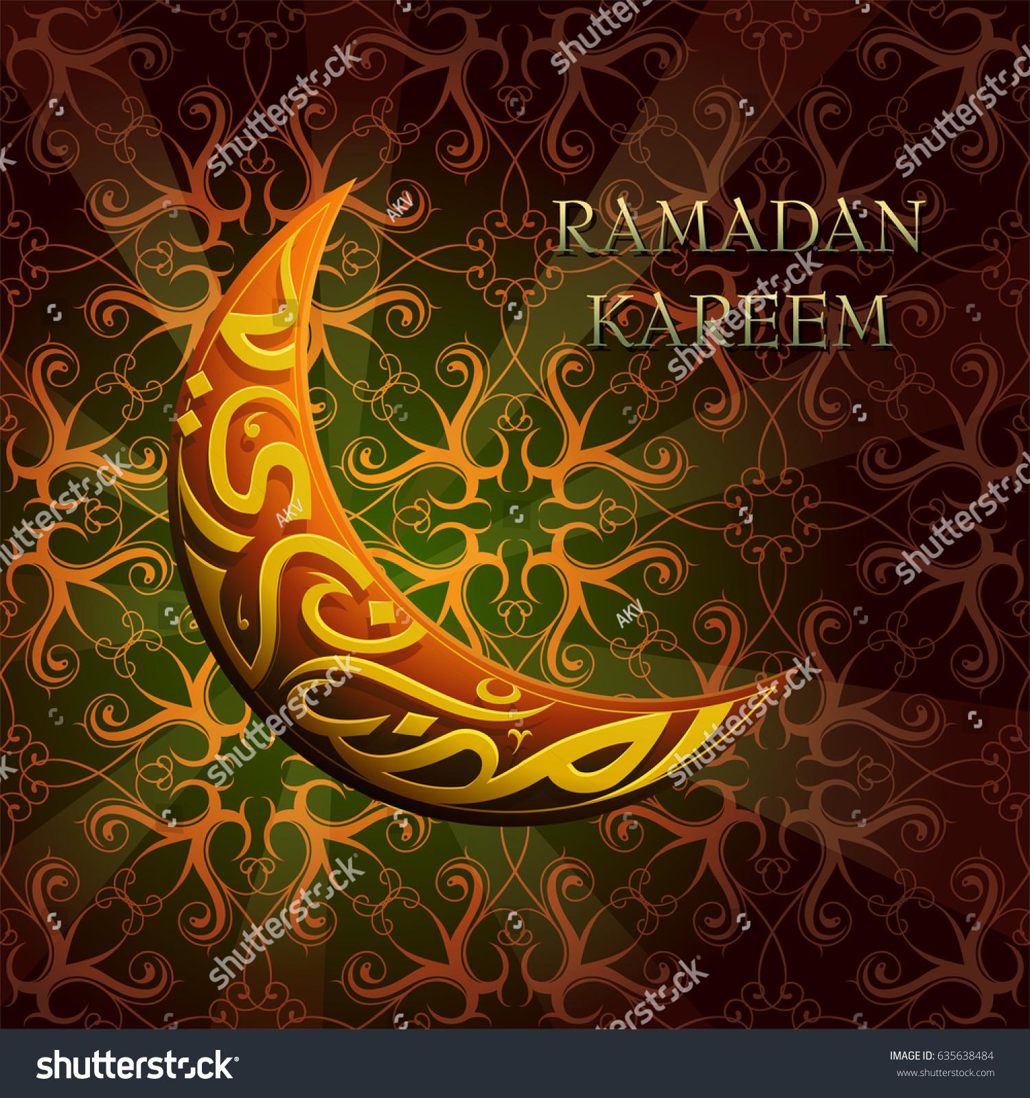 Ramadan greeting card design calligraphy ornament stock vector ramadan greeting card design with calligraphy ornament on the moon ramadan kareem translation bless kristyandbryce Image collections